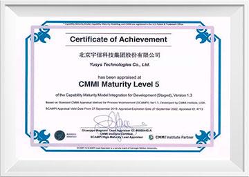 CMMI5 认证证书